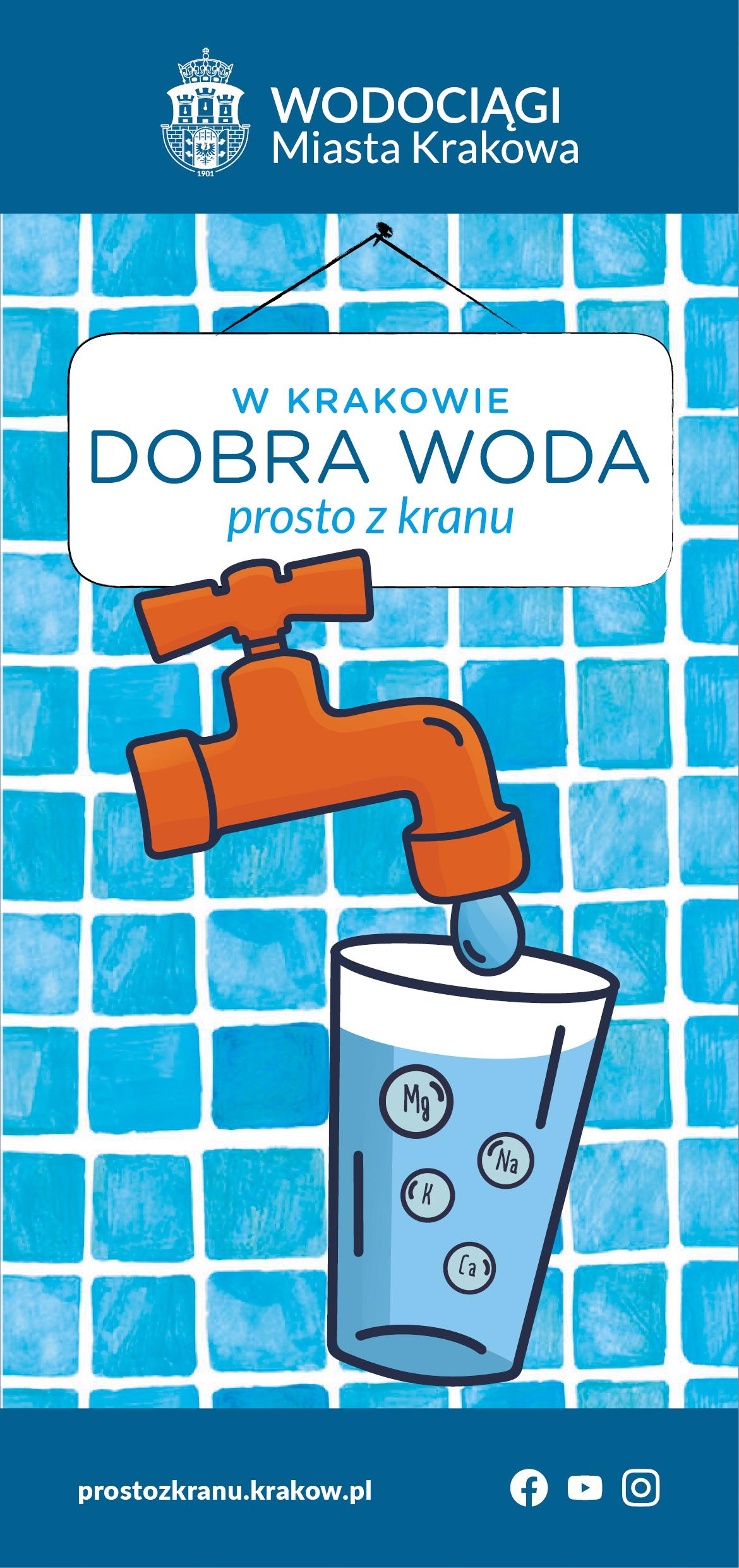 Okładka ulotki W Krakowie Dobra Woda prosto z kranu.