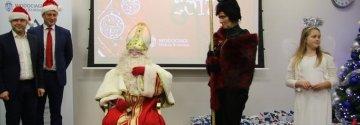Mikołaj w Wodociągach Miasta Krakowa